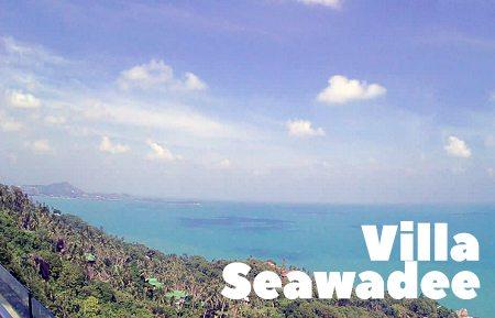 Веб-камера у отеля Villa Seawadee фото