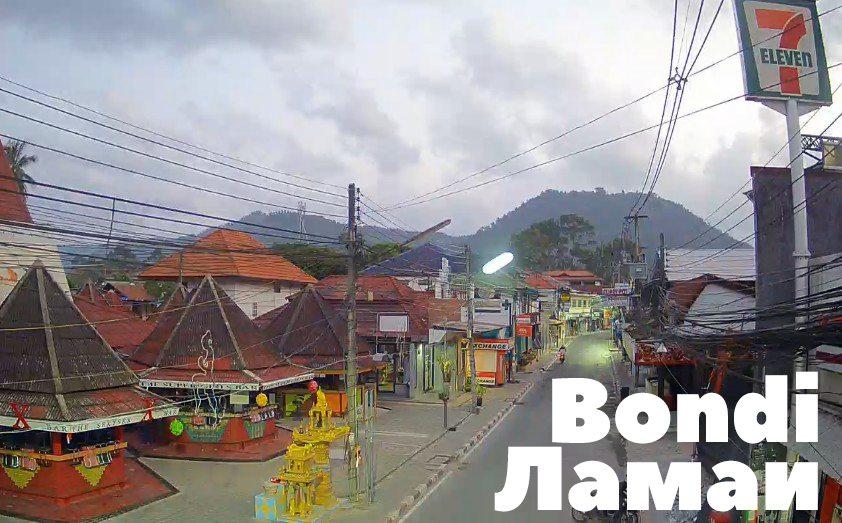Bondi Ламаи