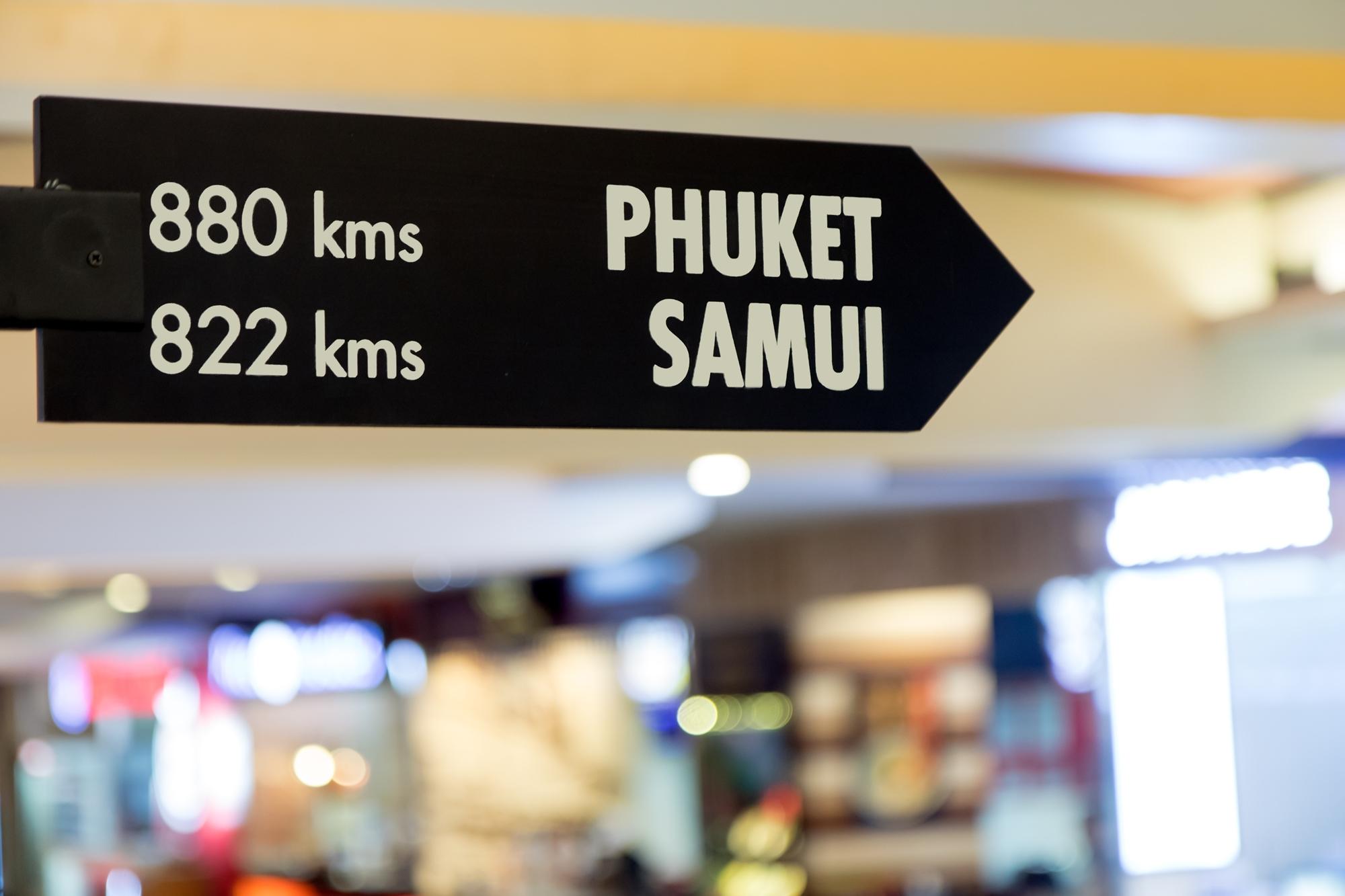 Пхукет-Самуи