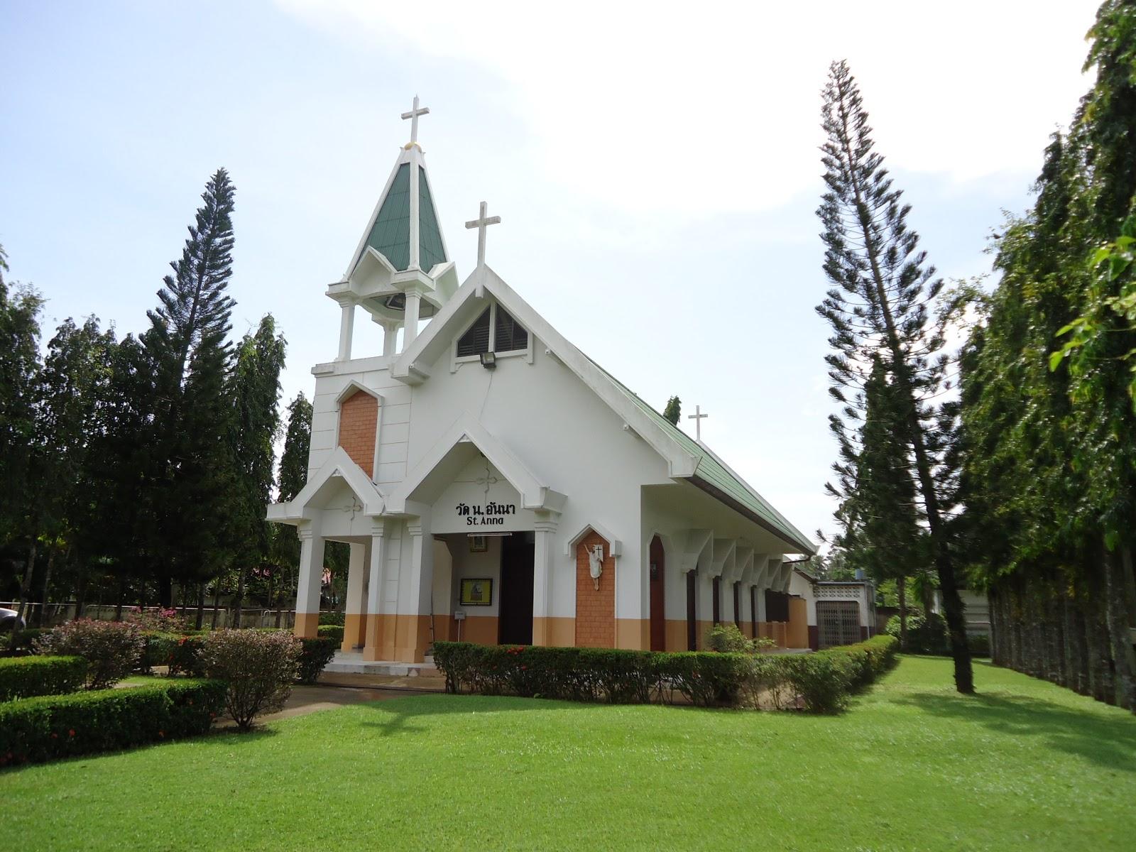 Католическая церковь святой Анны