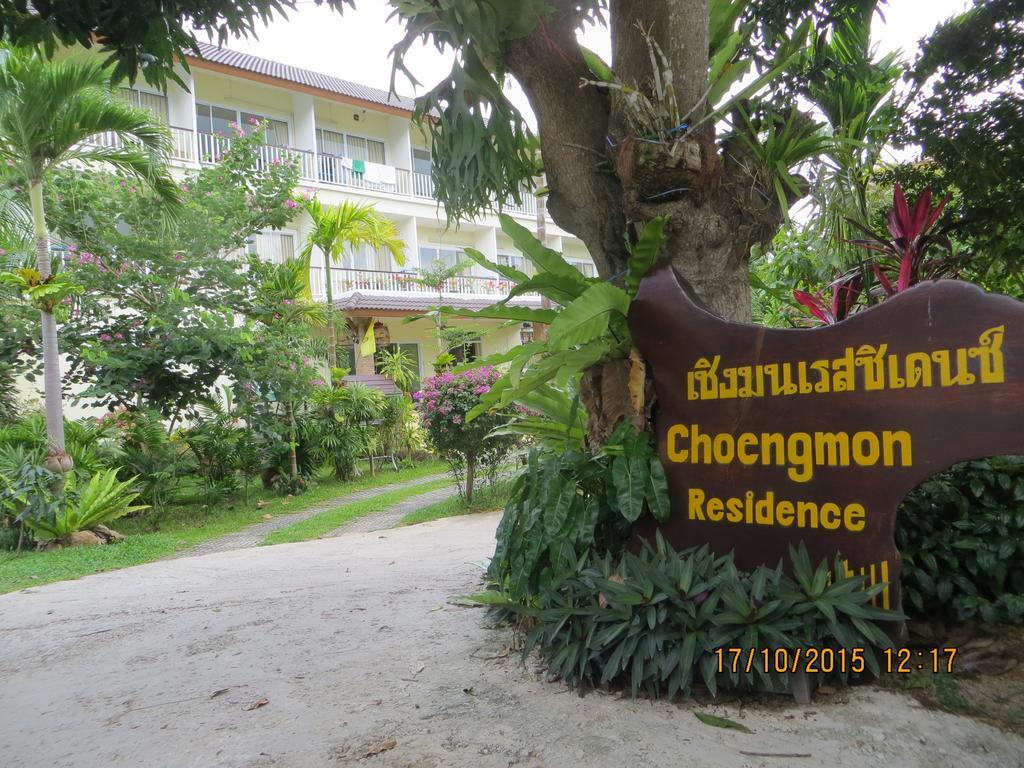Choengmon Residence