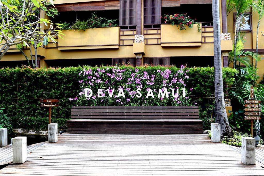 Deva Samui - Название отеля