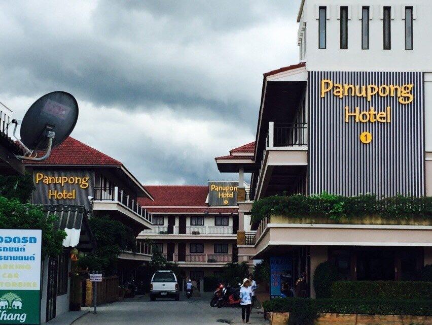 Panupong Hotel