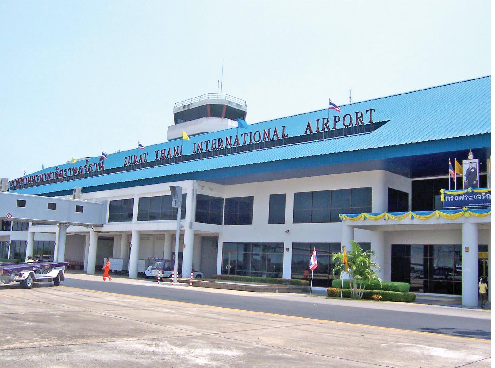 Аэропорт в Сураттани