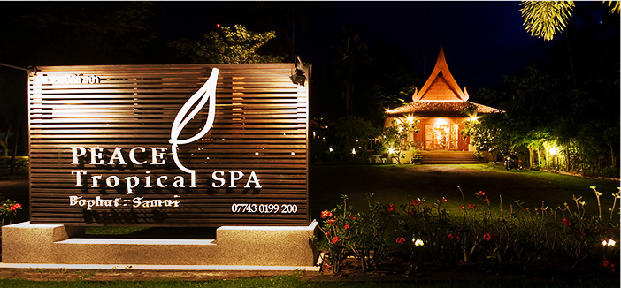 Peace Tropical Spa