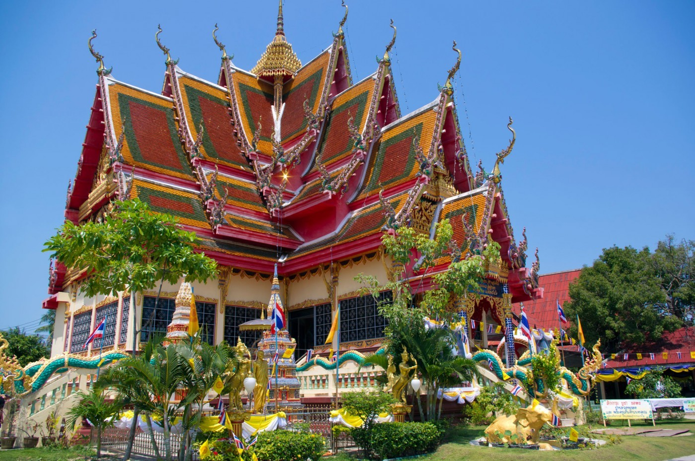 Храм Плай Лаем